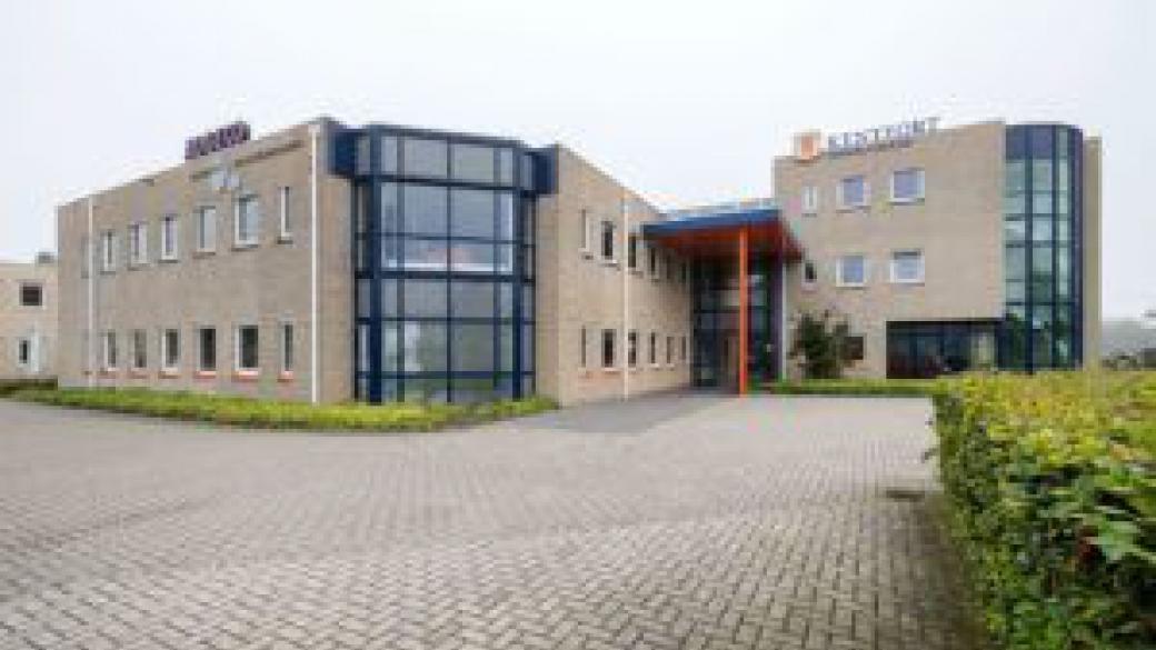 Emmen-CMENP-Hoenderkamp-20-300x2001